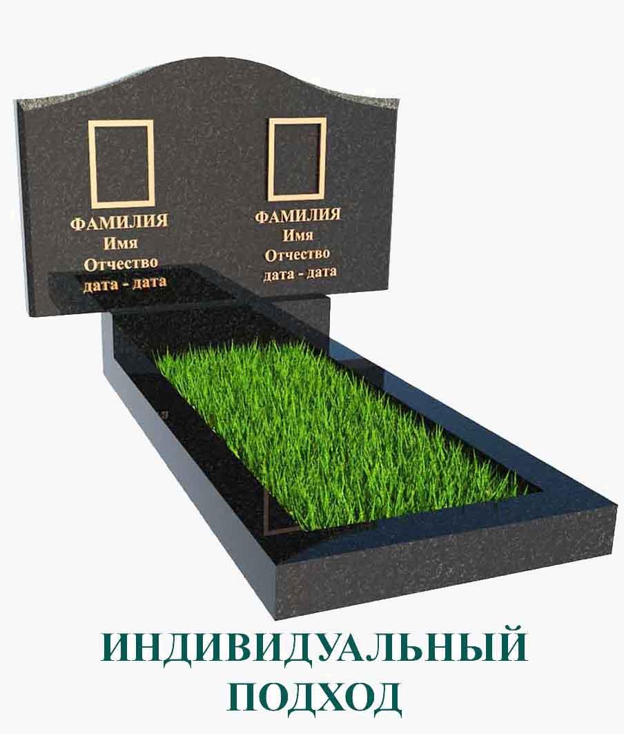 http://obelisk-art.by/wp-content/uploads/2016/02/gorizontalniy_pamyatnik-5.jpg