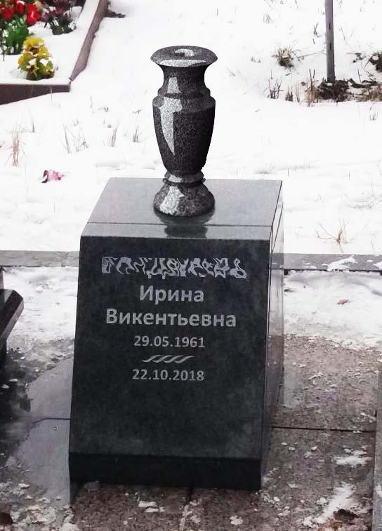 foto sarkofag_granit