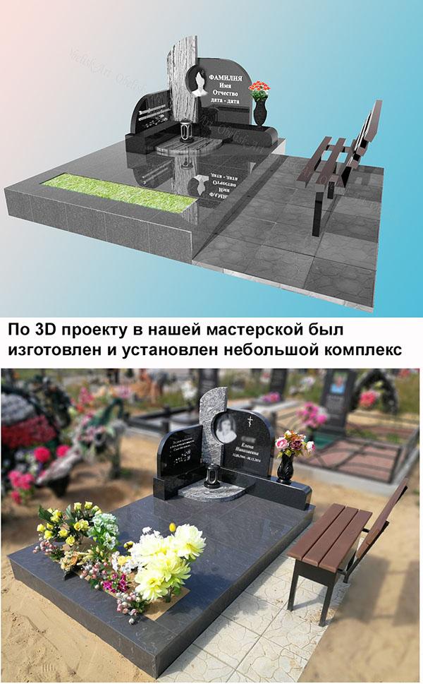 памятник из гранита по 3Д проекту